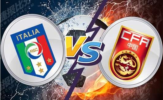HG1717女足世界杯分析:意大利vs中国;荷兰VS日本